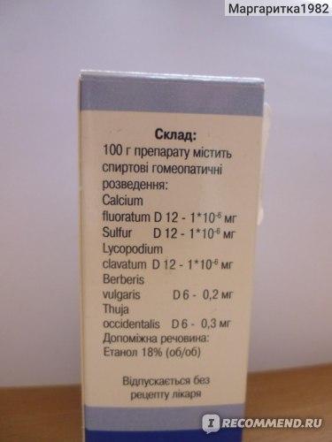 «орцерин» – инструкция по применению, состав и аналоги лекарства, правила дозирования