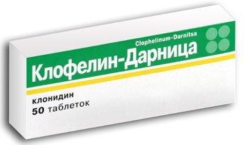 """""""клонидин"""": инструкция по применению, аналоги, форма выпуска. отзывы о препарате"""