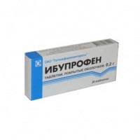 Таблетки ибупрофен: инструкция по применению, ибупрофен 400 мг
