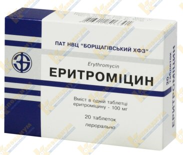 Таблетки 250 мг и 500 мг и мазь (глазная) эритромицин: инструкция, цена и отзывы