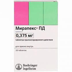 Римантадин – инструкция по применению таблеток, отзывы, цена, аналоги