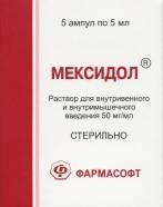 Мексидол – аналоги препарата, обзор лучших лекарств