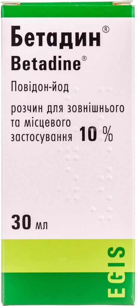 Инструкция по применению псило-бальзама для детей