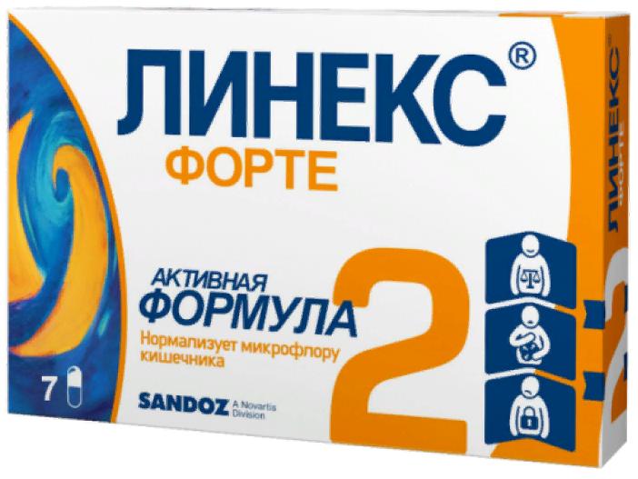 Линекс аналоги подешевле, список, инструкция по применению, цена, отзывы на российские аналоги линекса форте для детей