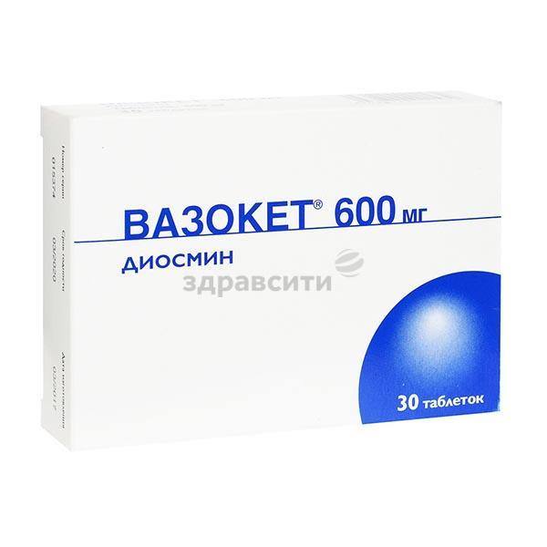 «вазокет»: инструкция по применению, отзывы. аналоги препарата