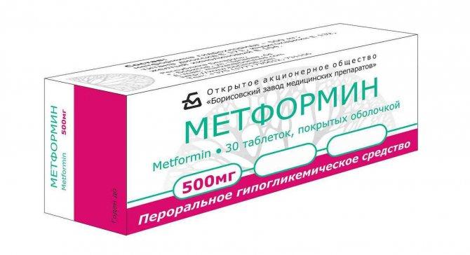 Препарат антоксинат: инструкция по применению