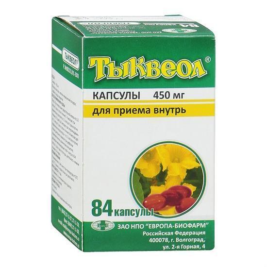 Пепонен: инструкция по применению, цена таблеток, аналоги, отзывы