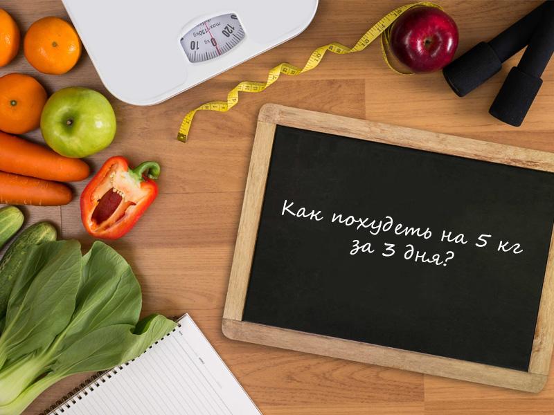 Белковая диета для похудения: меню на 7 дней