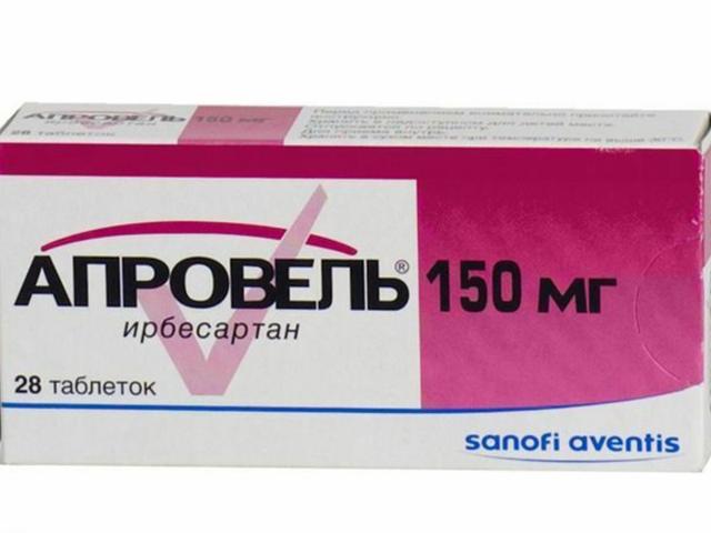 Как правильно использовать препарат ирбесартан?