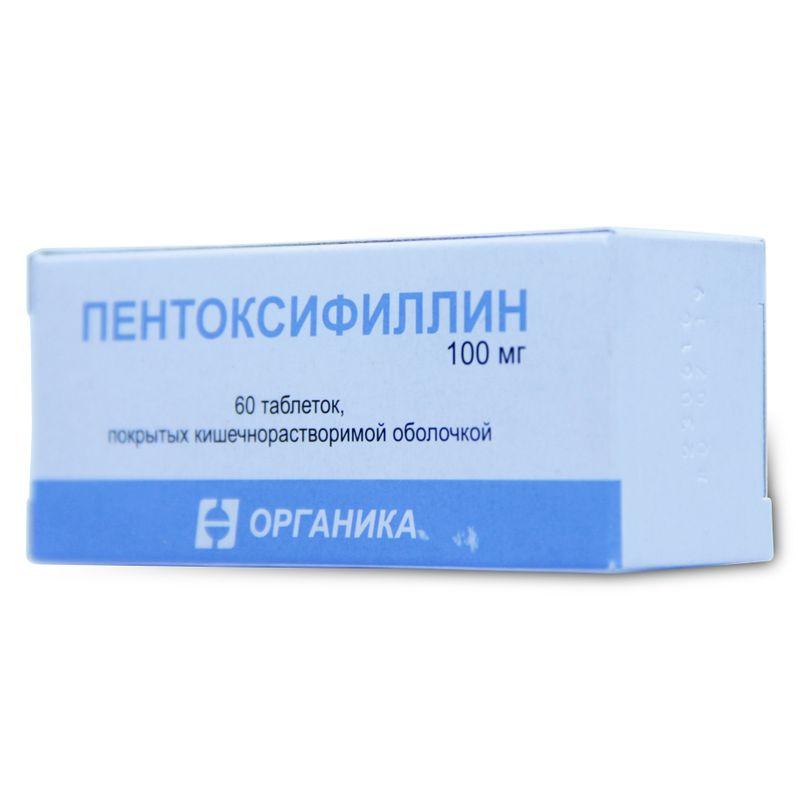 Уколы, таблетки 100 и 400 мг пентоксифиллин: инструкция, цены и отзывы
