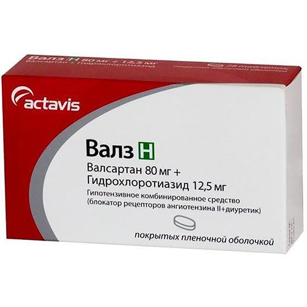 Валз (40, 80 и 160 мг): инструкция по применению