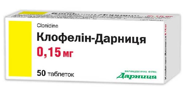 Подробная инструкция по применению препарата клонидин