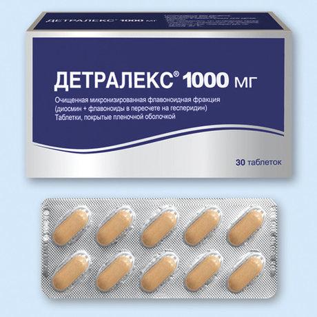Препарата венолек для лечения варикозной болезни