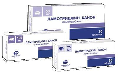 Ламиктал (ламотриджин)
