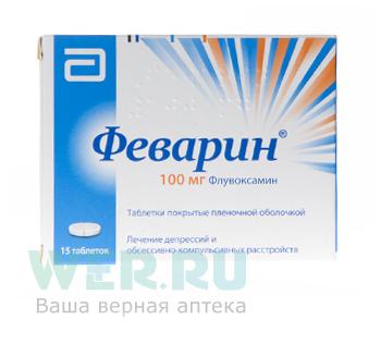 Феварин (флувоксамин): отзыв и опыт применения