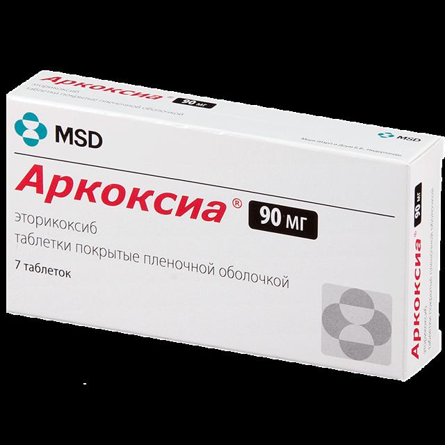 Аркоксиа при грыже позвоночника: эффективность и противопоказания