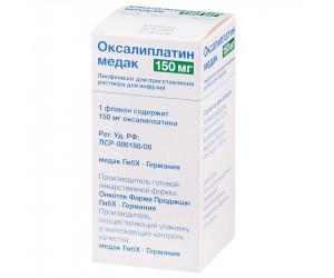 Золедроновая кислота в онкологии