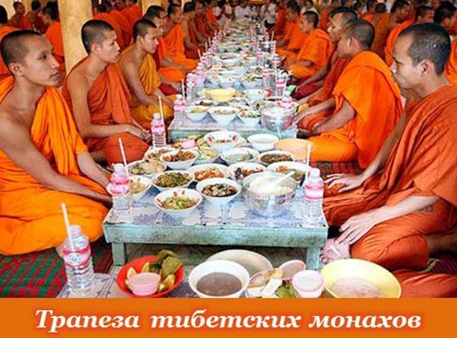 Тибетский диета. тибетская диета: секреты красоты и вечной молодости
