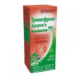 Тринефрон (trinephron)