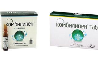 Уколы комбилипен – инструкция к препарату, цена, аналоги и отзывы о применении