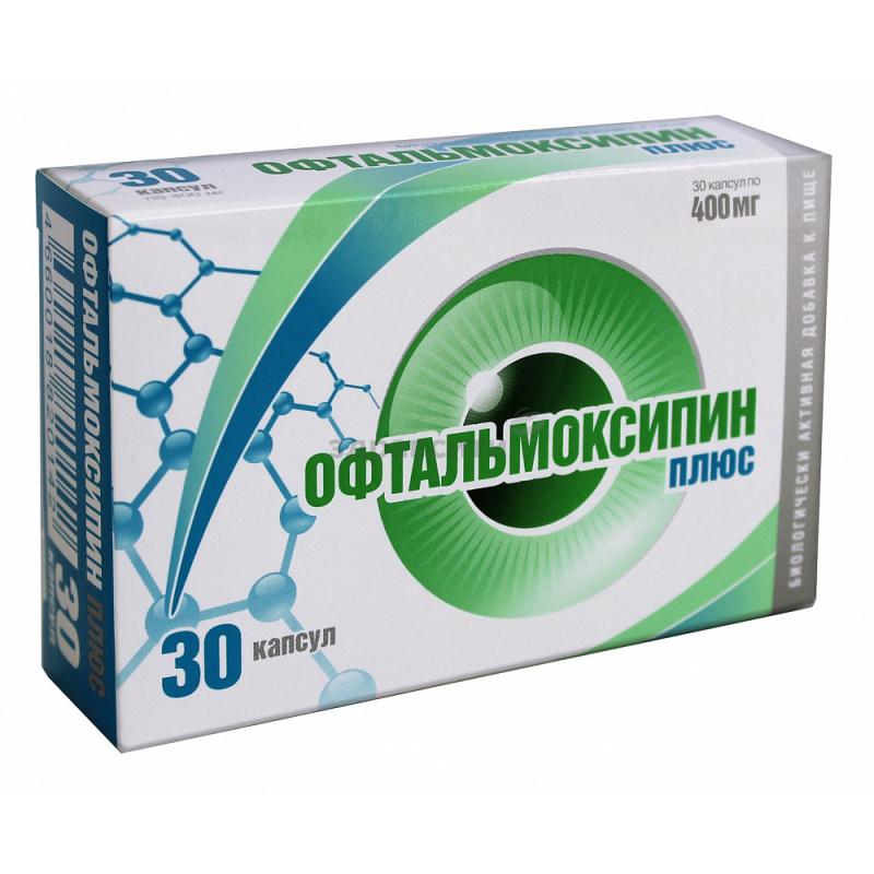 Использование эмоксипина плюс в терапии глазных болезней