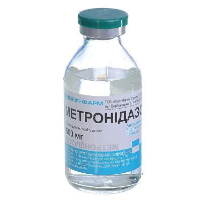 Ревматрекс