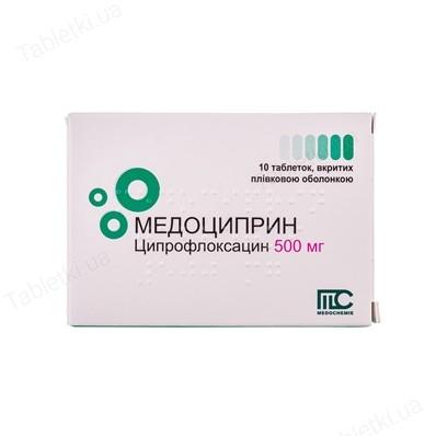 «орципол»: инструкция по применению антибиотика, противопоказания и побочные действия