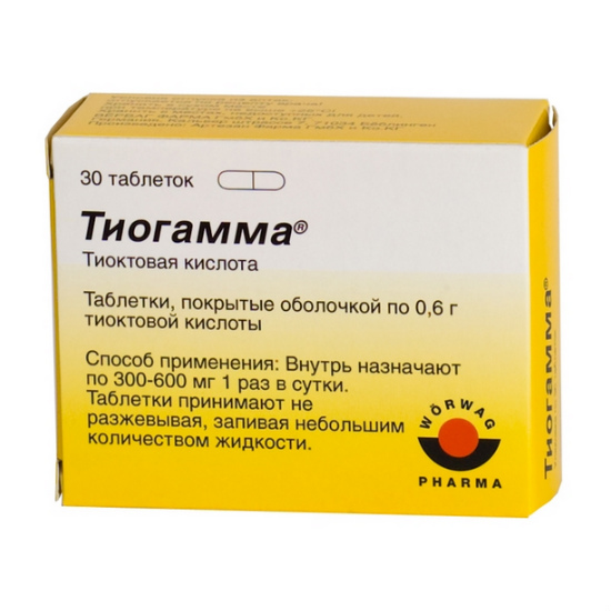 Тиолепта: инструкция по применению, аналоги и отзывы, цены в аптеках россии