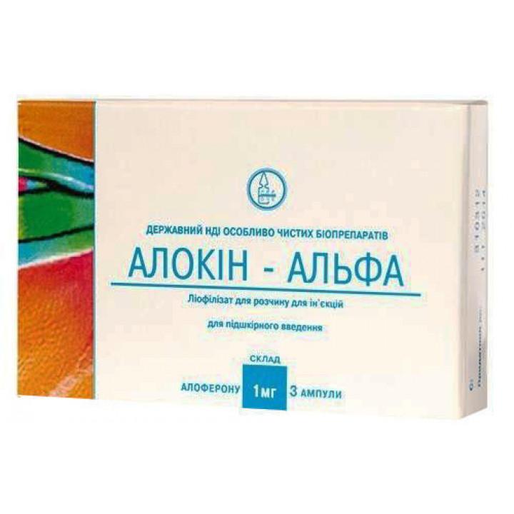 Аллокин альфа уколы в ампулах для инъекций №1,2,3,4,5,6,10 и 20