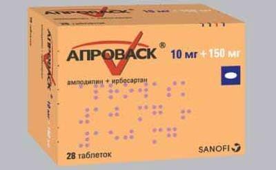 Аналог таблеток апроваск