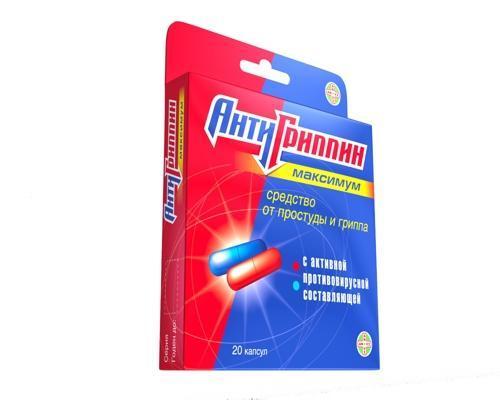 Антигриппин: инструкция по применению, аналоги, применение при беременности