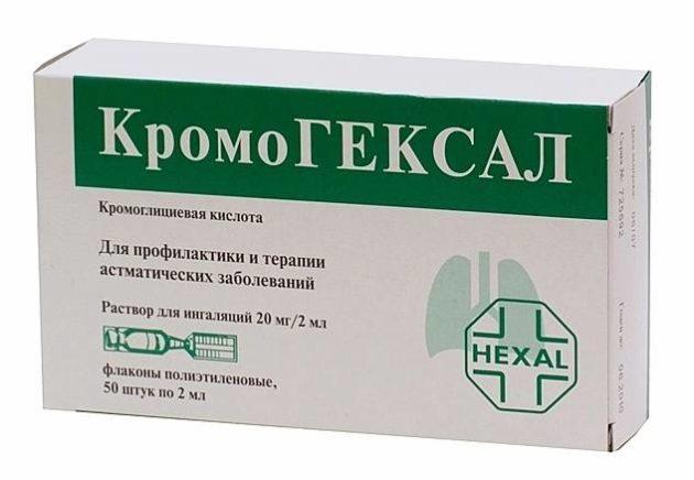 Кромогексал — назальный спрей от аллергического ринита