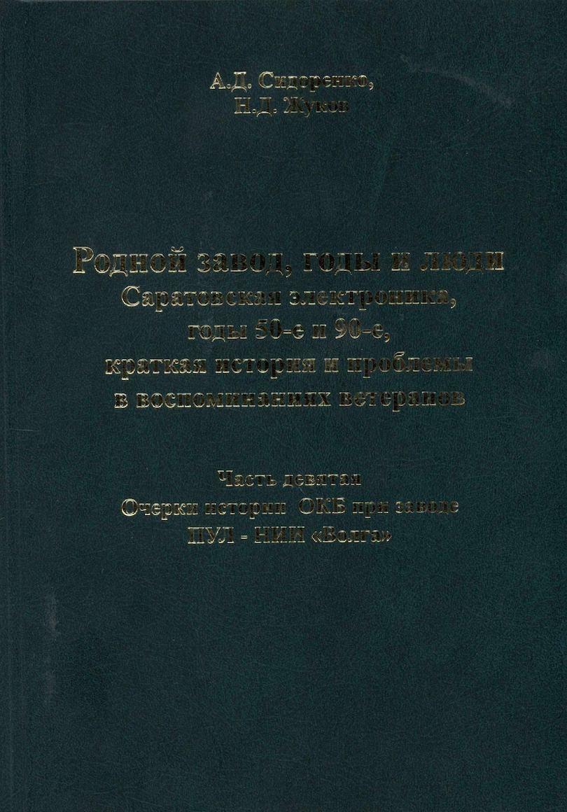 Глицерол — инструкция, отзывы, состав, аналоги