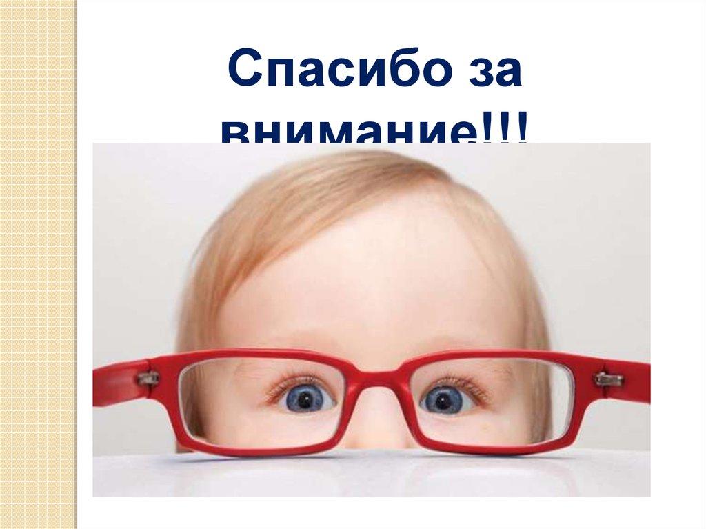 Расходящееся содружественное косоглазие у детей: классификация, причины развития, лечение