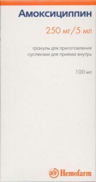 Эссенциале форте н: инструкция, состав, показания, действие, отзывы и цены