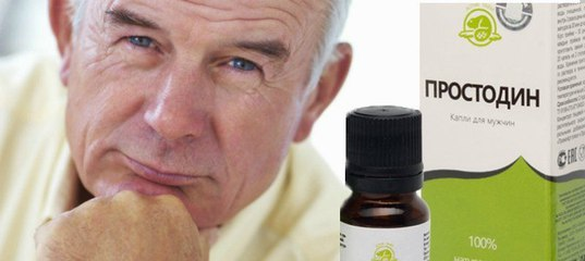 Лечение простатита каплями простодин