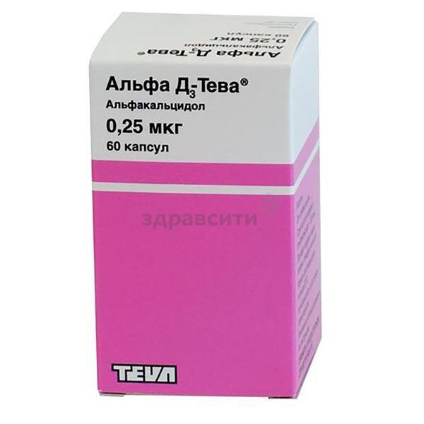 Альфа д3-тева - реальные отзывы принимавших, возможные побочные эффекты и аналоги