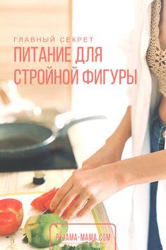 Рецепты диета номер 5 при панкреатите меню на неделю
