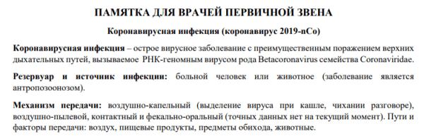 Энзапрост-ф