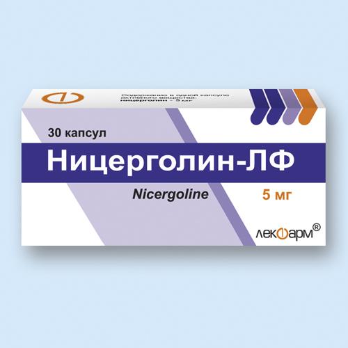 Скополамин