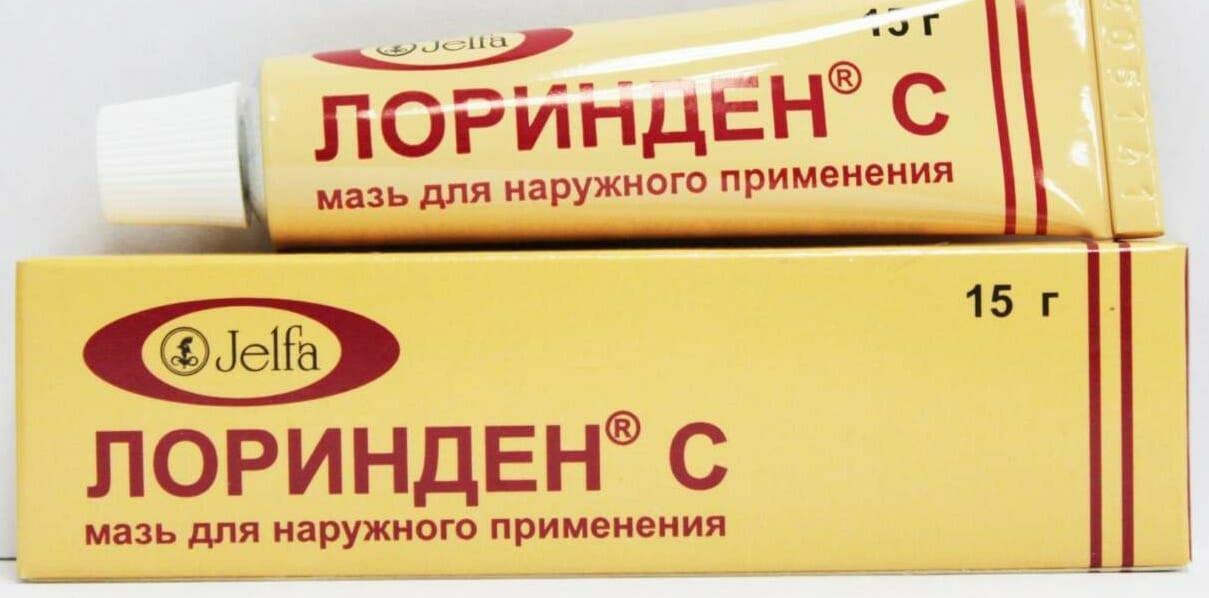 Мазь лоринден с: инструкция по применению, аналоги и отзывы, цены в аптеках россии