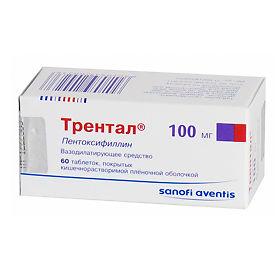 Трентал инструкция по применению (уколы в ампулах 20 мг)