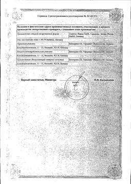Климадинон: инструкция по применению, показания, отзывы и аналоги