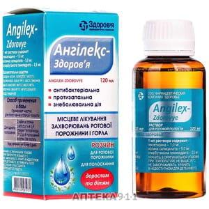 Ангилекс-здоровье: состав, показания, дозировка, побочные эффекты