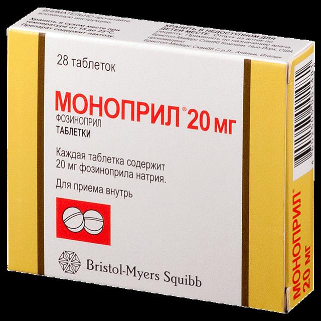 Пропантелин (pro-banthine) - здоровая жизнь - 2020