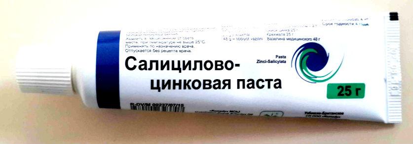 Инструкция по применению салицилово-цинковой мази для лица