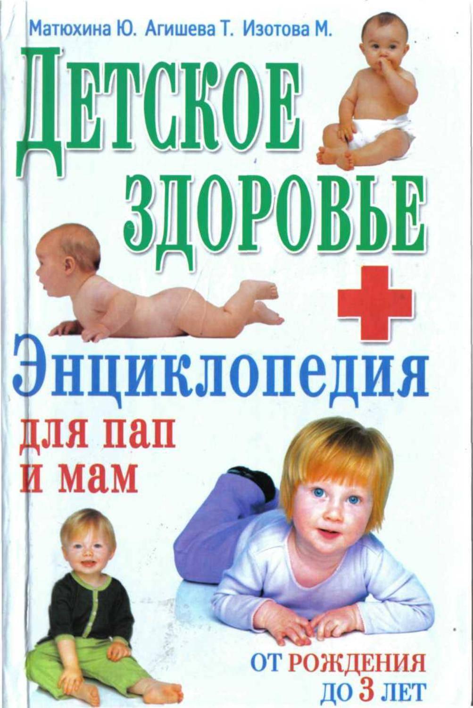 Гноится место от бцж! - запись пользователя таня (lapitta) в сообществе здоровье новорожденных в категории прививки - babyblog.ru