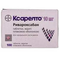 Ривароксабан: назначение, инструкция по применению, цена, отзывы и лучшие аналоги препарата