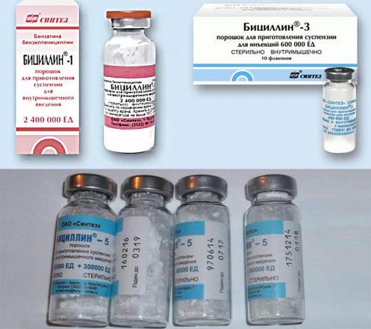 Инструкция по применению препарата бициллин