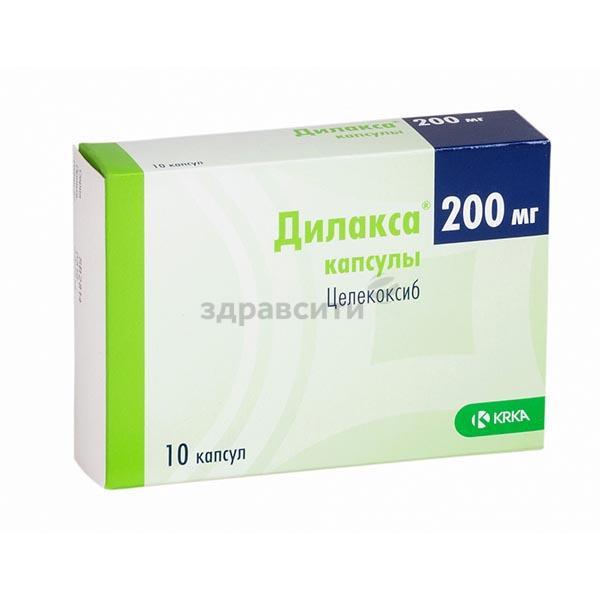 Дилакса: инструкция к препарату, показания и противопоказания